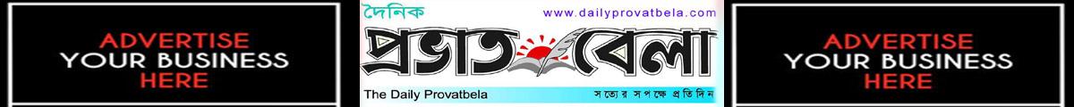 শাখা বরাক নদী দখল ও দূষণ মুক্ত করার দাবীতে নাগরিকবন্ধন