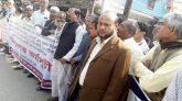 """নোয়াখালীতে """"ল' ক্লার্ক আইন"""" বাস্তবায়নের দাবীতে মানববন্ধন"""
