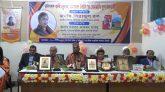 'পঞ্চাশে কবি লুৎফা আহমদ লিলি' শীর্ষক আলোচনা সভা