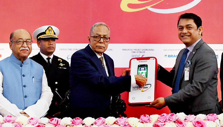 বেসিস সফট এক্সপো'র উদ্বোধন করলেন রাষ্ট্রপতি