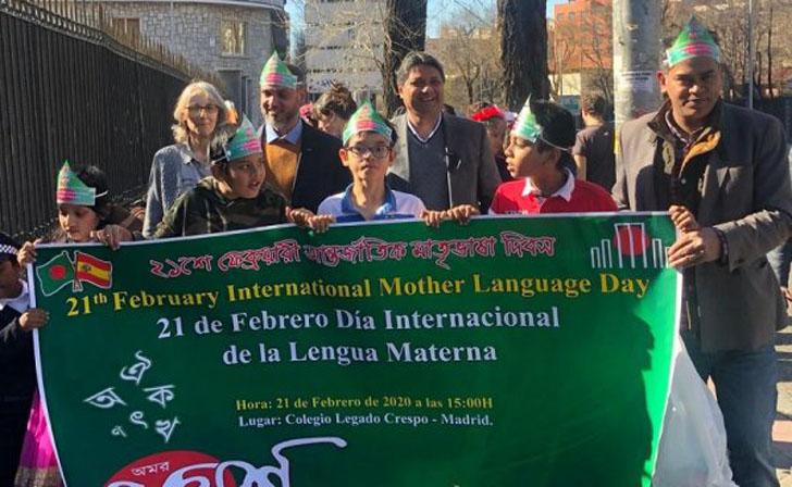 স্প্যানিশ বিদ্যালয়ে আন্তর্জাতিক মাতৃভাষা দিবস পালন