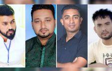 সুনামগঞ্জ জেলা ছাত্রদলের ৭১ সদস্য বিশিষ্ট নতুন কমিটি