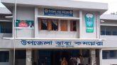চিকিৎসক সংকটে তাহিরপুর উপজেলা স্বাস্থ্য কমপ্লেক্স