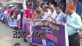 সুনামগঞ্জে আন্তর্জাতিক নারী দিবস উপলক্ষে মানববন্ধন ও সমাবেশ