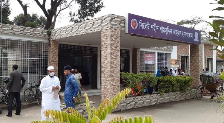 'করোনা সন্দেহে' শামসুদ্দিন হাসপাতালে ভর্তি আরও দুজন