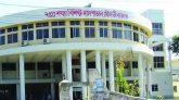 মৌলভীবাজার হাসপাতাল সাময়িক বন্ধ