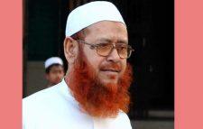 বরণ্য আলেমে দ্বীন কামালুদ্দিন জাফরী হাসপাতালে