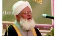 আল্লামা মুজাহিদ উদ্দিন চৌধুরী: এক নক্ষত্রের প্রস্থান