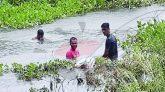 বিয়ানীবাজারে ব্যবসায়ীর কংকাল উদ্ধার