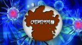 করোনায় গোলাপগঞ্জে ব্যবসায়ীর মৃত্যু