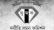 ছাতক সিমেন্ট ফ্যাক্টরির ৫ কর্মকর্তার বিরুদ্ধে চার্জশিট