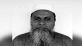 করোনায় মারা গেলেন সিকৃবি'র অধ্যাপক ড. আবু বকর সিদ্দিক