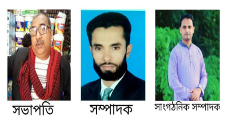 বাংলাদেশ কবি সাহিত্যিক ও লেখক পরিষদ'র মৌলভীবাজার জেলা কমিটি গঠন