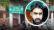 রায়হান হত্যা : রিমান্ড শেষে আদালতে কনস্টেবল টিটু