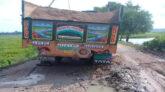 বিয়ানীবাজার -শাহবাজপুর সড়কের বেহাল দশা