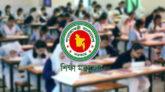 ৩১ অক্টোবর পর্যন্ত শিক্ষা প্রতিষ্ঠানে ছুটি
