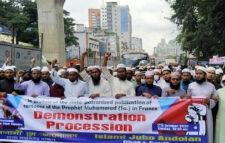 ফ্রান্সে মহানবীকে অবমাননা, ঢাকায় প্রতিবাদ