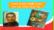 লেখক আহবাব চৌধুরী খোকন এবং তার `কালের ভাবনা '