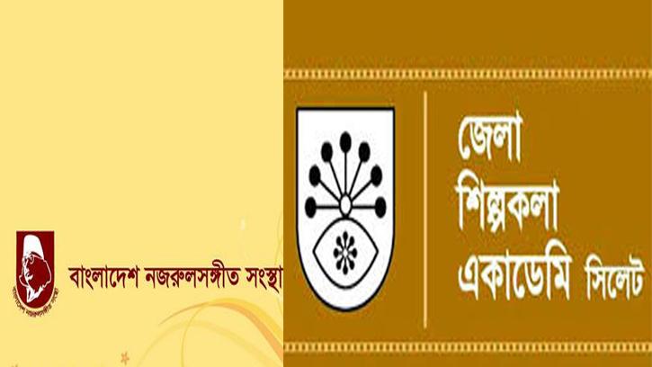 'নজরুল সংগীত' বিষয়ক বিভাগীয় প্রশিক্ষণ কর্মশালার নিবন্ধন চলছে