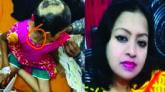'আল্লাহ তুমি ওই ডাইনির বিচার কইরো'