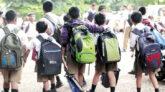 স্কুল-কলেজে সাপ্তাহিক ছুটি দু'দিন