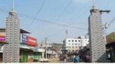 পারস্য সম্রাটের সম্মানে নির্মিত তোরণ, ইতিহাসের নীরব সাক্ষী