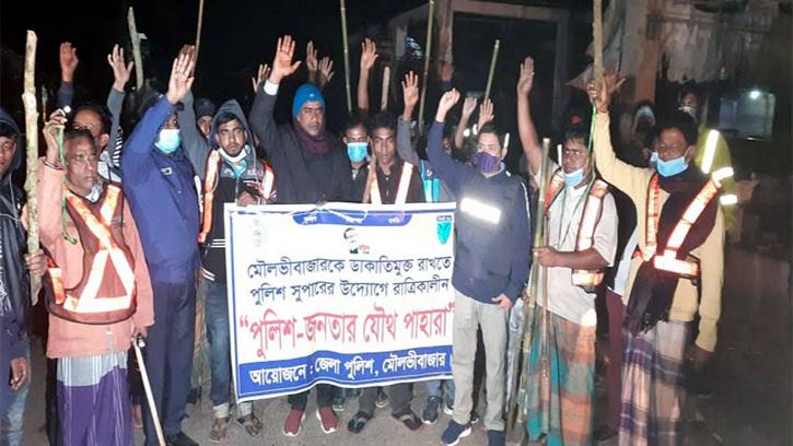 রাজনগরে চুরি-ডাকাতি রোধে 'পুলিশ জনতার যৌথ পাহারা'
