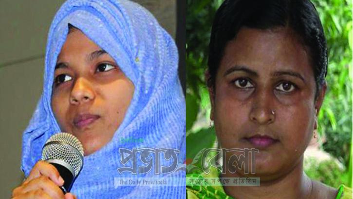 বিবিসির সেরা ১০০ নারীর তালিকায় বাংলাদেশের রিনা ও রিমা