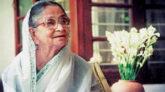 বেগম সুফিয়া কামালের ২১তম মৃত্যুবার্ষিকী ২০ নভেম্বর