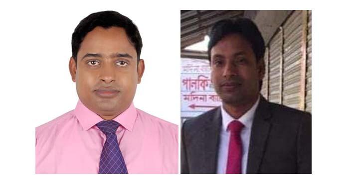হবিগঞ্জ সিএইচসিপি'র সভাপতি রশিদ সম্পাদক অসিম