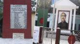 ৯ ডিসেম্বর : সাঁথিয়া,দাউদকান্দি, গাইবান্ধা, তিতাসে উড়ে স্বাধীন বাংলার পতাকা