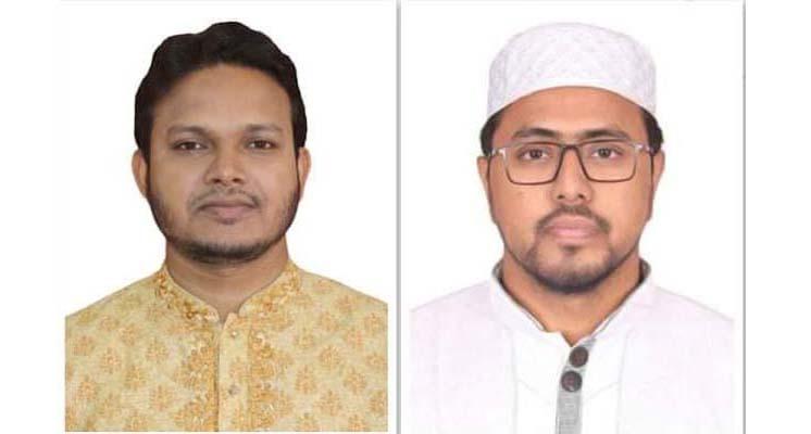 শিবিরের নতুন কমিটি: সালাউদ্দিন সভাপতি, রাশেদ সেক্রেটারী