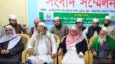 আল্লামা শফী হত্যা মামলা চক্রান্ত : হেফাজত