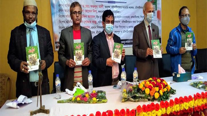 """মৌলভীবাজারে ছোটকাগজ """"অনার্য""""র মোড়ক উন্মোচিত"""