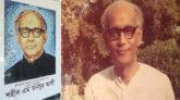 শহীদ এম মনসুর আলীর জন্মবার্ষিকী আজ