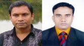 বিয়ানীবাজার প্রেসক্লাবের পূর্ণাঙ্গ কমিটি ঘোষণা