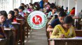 এমবিবিএস ভর্তি পরীক্ষার আবেদন শুরু