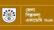 শিল্পকলা একাডেমীর লিটল ম্যাগাজিনের জন্য লেখা আহ্বান