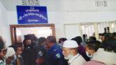 সুনামগঞ্জে ব্যতিক্রমী রায় : স্ত্রী-সন্তানের কাছে ৫৪ জন, ১১জনের দণ্ড