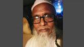 হেফাজত নেতা বশির উল্লাহ গ্রেফতার
