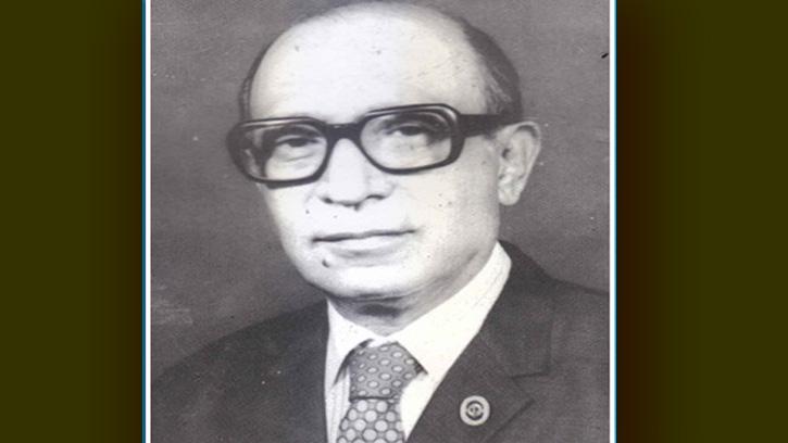 সাবেক মন্ত্রী এম এ হকের মৃত্যুবার্ষিকী আজ
