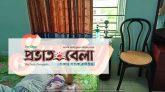 করোনা আক্রান্তকে অক্সিজেন সেবা দিচ্ছে মৌলভীবাজার সমিতি